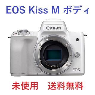 Canon - Canon EOS Kiss M ボディ ホワイト 未使用