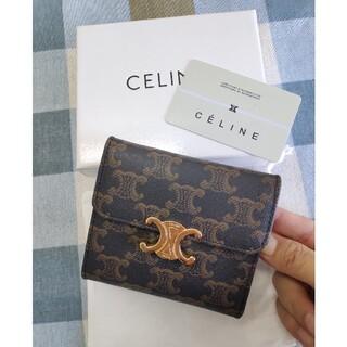 celine - ★特別価格★さいふ★ セリーヌ CELINE  財布  小銭入れ