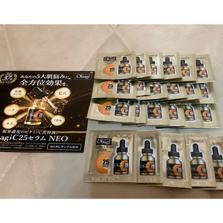 オバジ(Obagi)のオバジC25【使用期限切れ】サンプル 21個(美容液)
