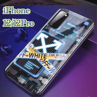 新品未使用 iPhone 12 12Pro 発光 ガラスケース