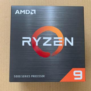 【新品未開封・送料込】AMD Ryzen 9 5950X