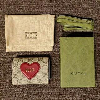 Gucci - GUCCI バレンタイン限定 ハート カードケース ウォレット 財布 グッチ