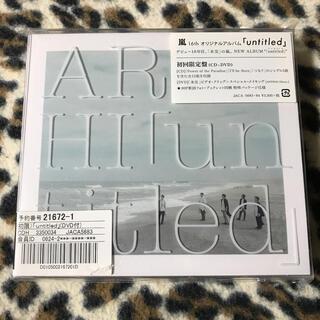 嵐 - 嵐 16th アルバム「untitled」アンタイトル CD+DVD 初回限定盤