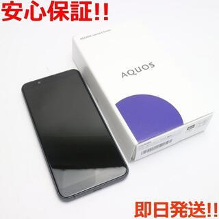 アクオス(AQUOS)の新品同様 SHV48 AQUOS sense3 basic ブラック (スマートフォン本体)