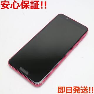 アクオス(AQUOS)の新品同様 SH-02M ディープピンク スマホ 白ロム(スマートフォン本体)