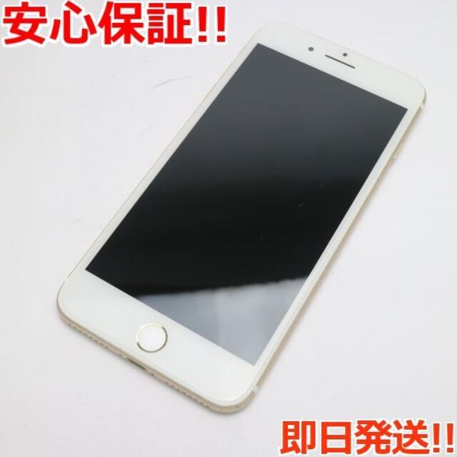 iPhone(アイフォーン)の美品 SIMフリー iPhone7 PLUS 256GB ゴールド スマホ/家電/カメラのスマートフォン/携帯電話(スマートフォン本体)の商品写真