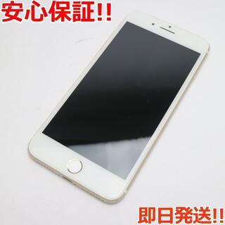 アイフォーン(iPhone)の美品 SIMフリー iPhone7 PLUS 256GB ゴールド(スマートフォン本体)