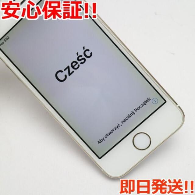 iPhone(アイフォーン)の美品 判定○ iPhone5s 16GB ゴールド  スマホ/家電/カメラのスマートフォン/携帯電話(スマートフォン本体)の商品写真