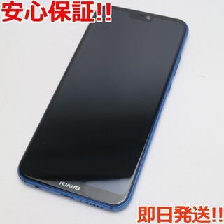 アンドロイド(ANDROID)の美品 UQmobile HUAWEI P20 lite ブルー (スマートフォン本体)