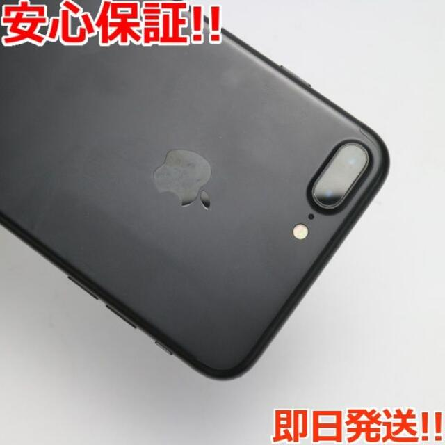 iPhone(アイフォーン)の良品中古 DoCoMo iPhone7 PLUS 32GB ブラック  スマホ/家電/カメラのスマートフォン/携帯電話(スマートフォン本体)の商品写真