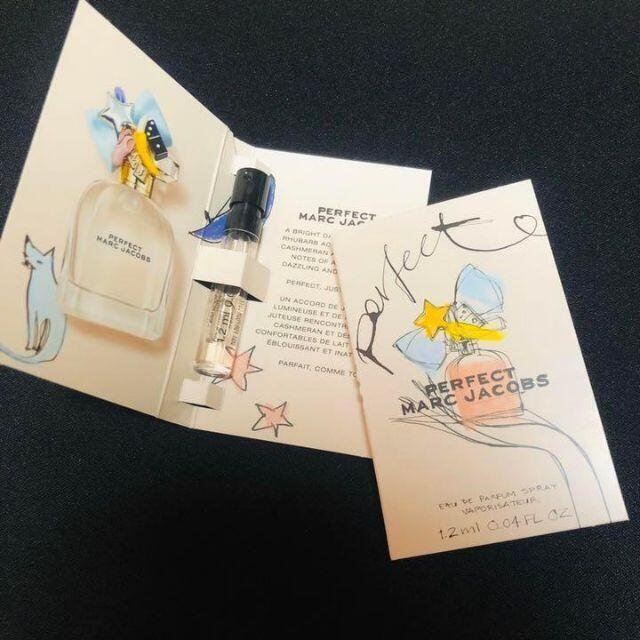 Gucci(グッチ)の2点セット グッチ ギルティ アブソリュート EDP サンプル 試供品 コスメ/美容の香水(香水(女性用))の商品写真