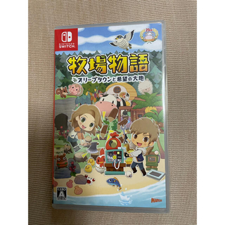 Nintendo Switch - 【新作】牧場物語