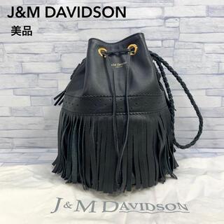 J&M DAVIDSON - 美品 J&Mデヴィッドソン  カーニバル ショルダーバッグ