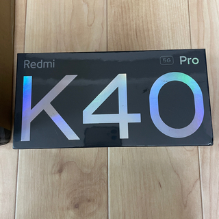 ANDROID - redmi k40pro Black