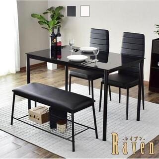 ダイニングセット おしゃれ テーブル 4人 ダイニング 椅子 チェア2脚 ベンチ(ローテーブル)
