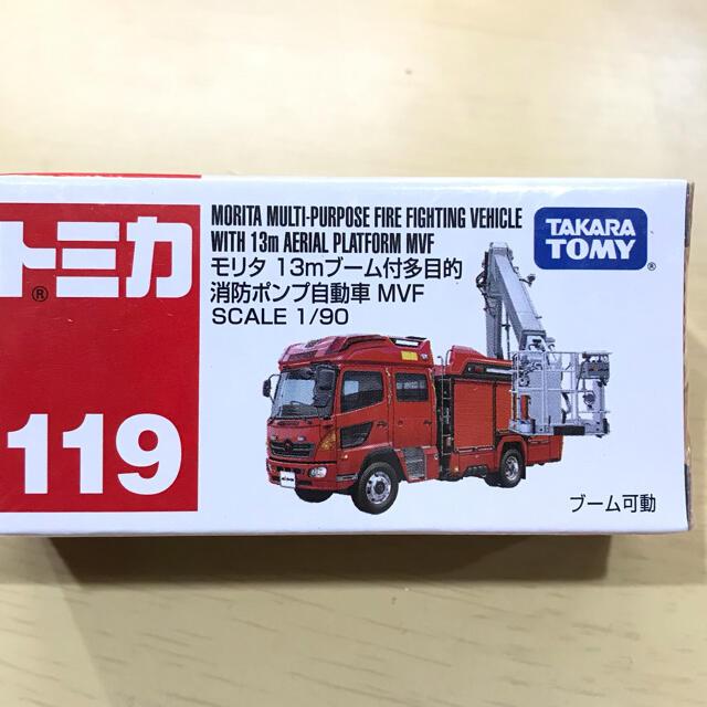 Takara Tomy(タカラトミー)のトミカ タカラトミー 119 エンタメ/ホビーのおもちゃ/ぬいぐるみ(ミニカー)の商品写真