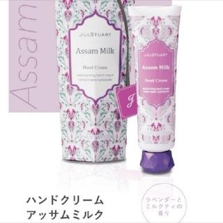 JILLSTUART - ジルスチュアート アッサム