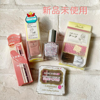 CANMAKE - お得コスメ5点セット
