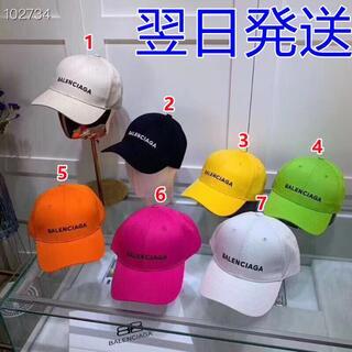Balenciaga - BALENCIAGA/帽子キャップ /7ホワイト /2枚6000円送料込み