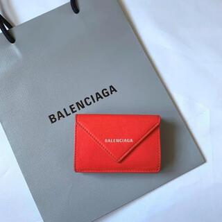 バレンシアガ(Balenciaga)の【美品】バレンシアガ 三つ折り財布(財布)