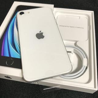 iPhone - 【新品/未使用/SIMフリー】iPhone SE2 64GB★一括購入★
