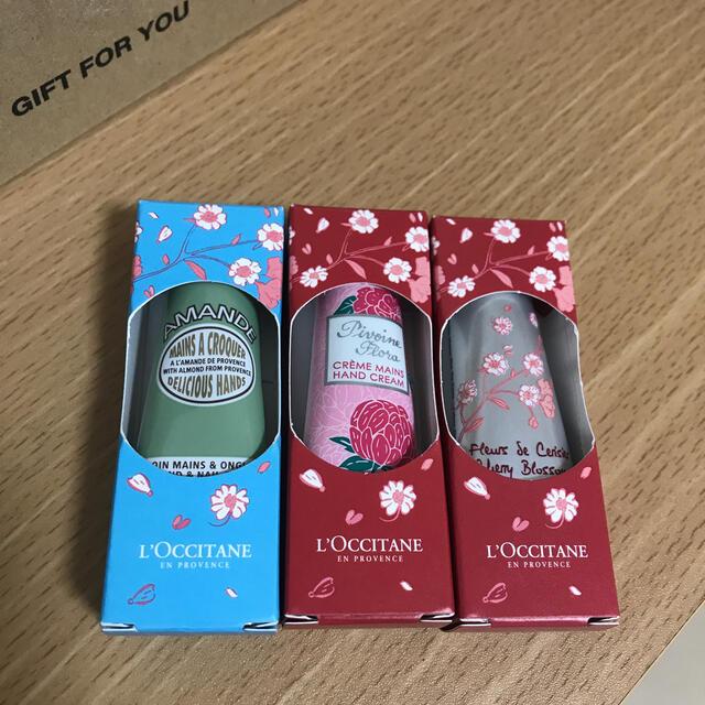 L'OCCITANE(ロクシタン)のロクシタン ハンドクリーム10ml 3本セット コスメ/美容のボディケア(ハンドクリーム)の商品写真