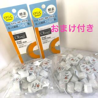 Obagi - オバジC 酵素洗顔パウダー 60個分 おまけ付き