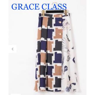 GRACE CONTINENTAL - 【完売商品❗️】GRACE CLASS プリントコンビスカート Sサイズ