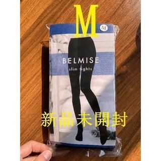 新品未使用BELMISE ベルミス ·ベルミスMサイズ
