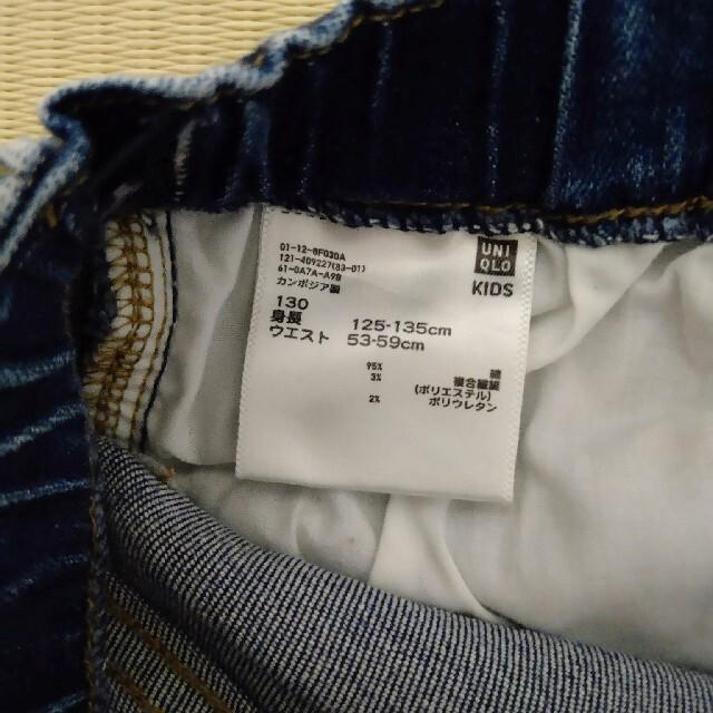 UNIQLO(ユニクロ)のユニクロ 130 キッズ/ベビー/マタニティのキッズ服男の子用(90cm~)(パンツ/スパッツ)の商品写真