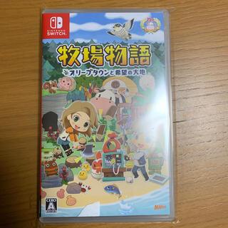 Nintendo Switch - 牧場物語 オリーブタウンと希望の大地 Switch 特典付き