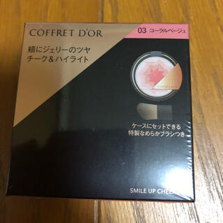 COFFRET D'OR - コフレドール スマイルアップチークスS 03