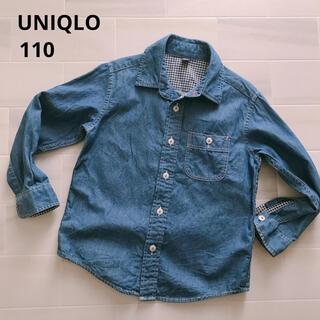 UNIQLO - ユニクロ 110 ダンガリーシャツ 男の子 シャツ 長袖 チェック