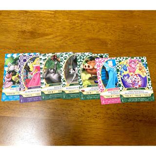 ディズニー(Disney)のウォルトディズニーワールド限定トレーディングカード(その他)