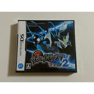 ニンテンドーDS - ポケットモンスターブラック2 ポケモン ブラック DS ゲームソフト