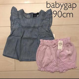 babyGAP - babygap デニムフリルトップス&カボチャパンツ 90cm