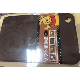 クマノプーサン(くまのプーさん)のくまのプーさん ソフトまな板(調理道具/製菓道具)