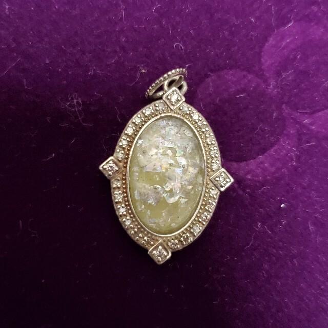 agete(アガット)のローマンガラス チャーム ダイヤモンド レディースのアクセサリー(チャーム)の商品写真