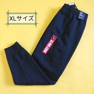 NIKE - ナイキ スウェットパンツ、ジョガーパンツ、JDIロゴパンツ、裏起毛、XLサイズ
