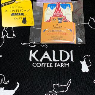 KALDI - 新品未使用 カルディ 猫の日 バッグ