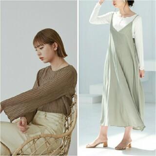 blouse × satin op set
