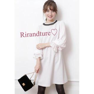Rirandture - リランドチュール♡アプワイザーリッシェ♡ルレーヴヴァニレ♡チェスティ♡ワンピース