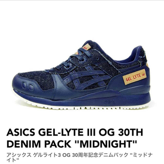 asics - asics GEL-LYTE 3 OG DENIM ネイビー インディゴ