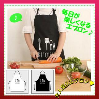 【新品】シンプル エプロン 黒 カフェ キッチン サロン 男女兼用 ポケット (その他)