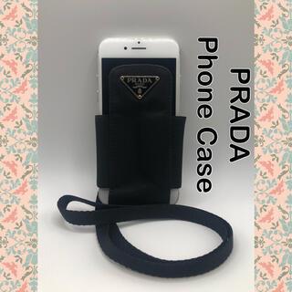 プラダ(PRADA)の■美品■プラダ/PRADA/スマホケース/ポーチ/スマホカバー/iPhone(モバイルケース/カバー)