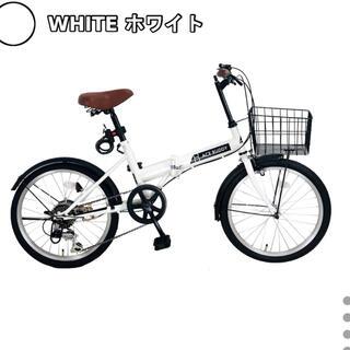 新品未使用!20インチ 折りたたみ 自転車 シマノ 6段変速