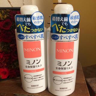 MINON - 【新品】ミノン全身保湿ミルク・2本セット