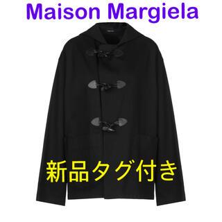 Maison Martin Margiela - 新品 Maison Margiela メゾンマルジェラ ダッフル ジャケット