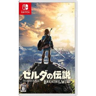ニンテンドースイッチ(Nintendo Switch)の新品、未開封ですゼルダの伝説 ブレス オブ ザ ワイルド (携帯用ゲームソフト)
