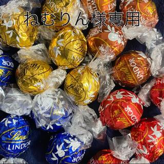 リンツ(Lindt)の【ねむりん様専用】リンドール(菓子/デザート)